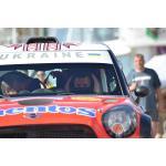 WOG Yalta Rally Fest 2013