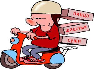 pizza-shashlyk-sushi-dostavka